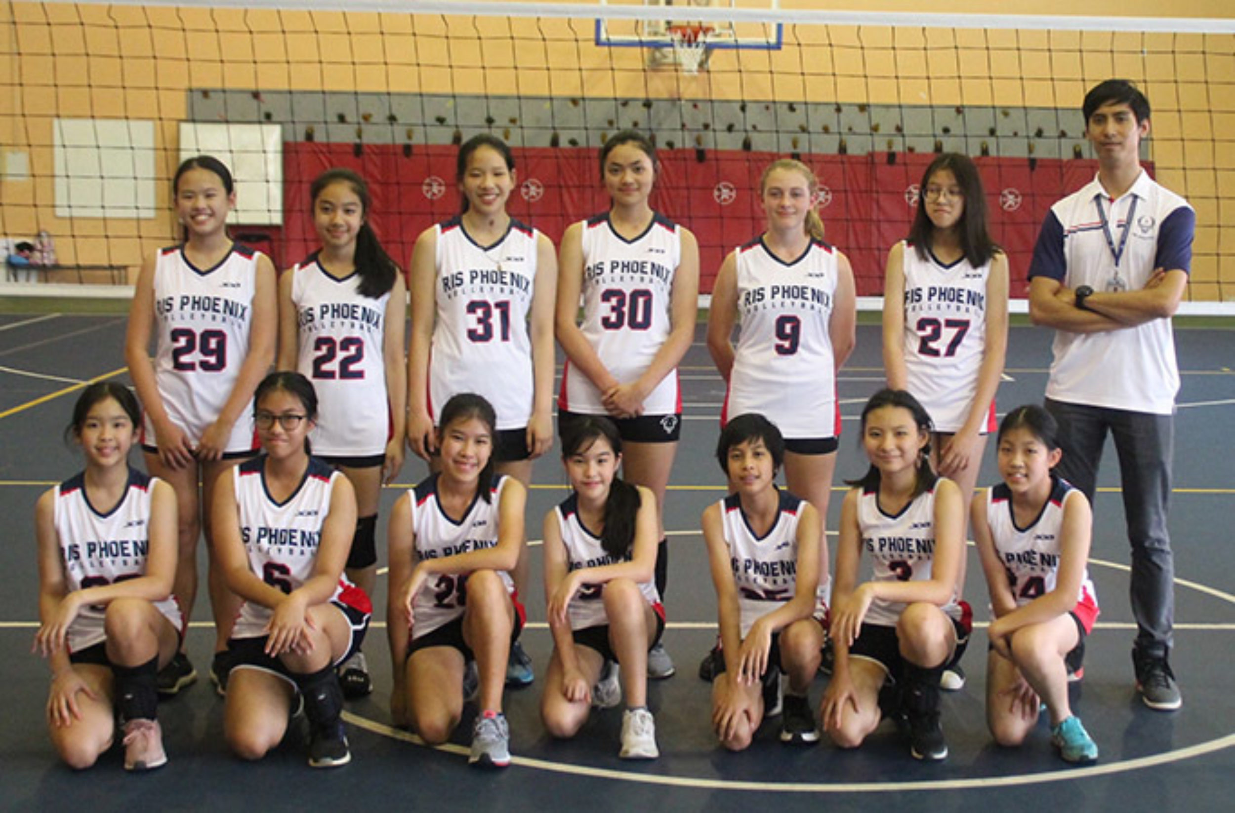U13 Girls Volleyball