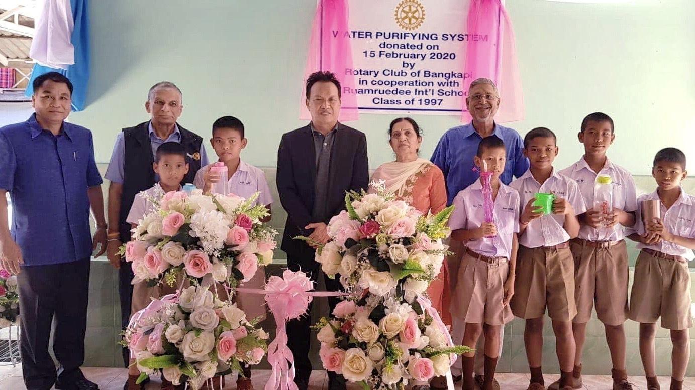 Ruamrudee International School Bangkok, Thailand