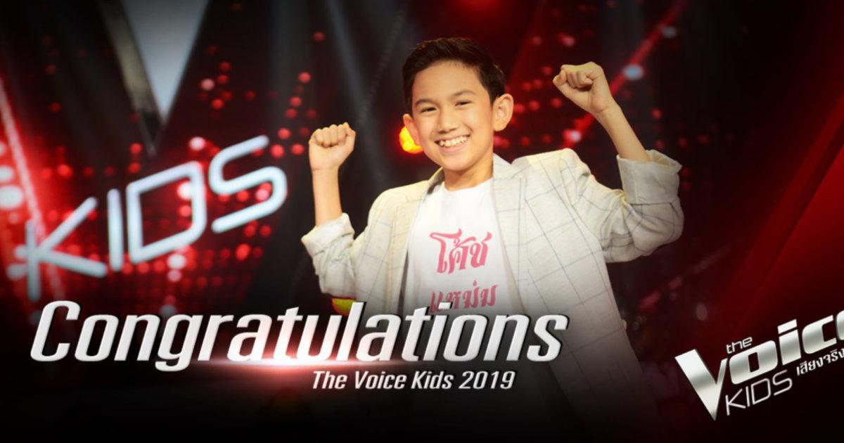 Sieger Voice Kids 2021
